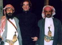 Sheikh bin Shajea in Yemen