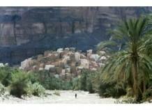 Bin Laden family village, Hadramawt, Yemen, 2000